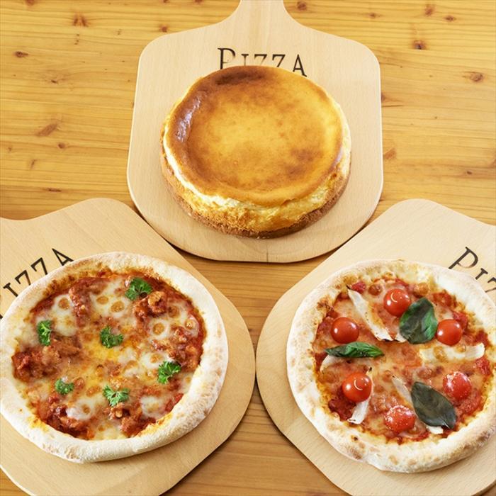人気のピザ2種とチーズケーキセット