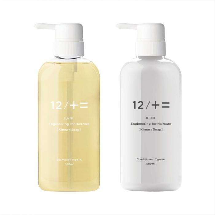 12/JU-NI ボトルセット